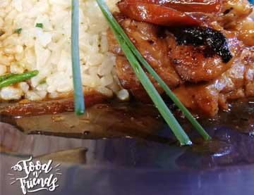 Κοτόπουλο με άγριο ρύζι